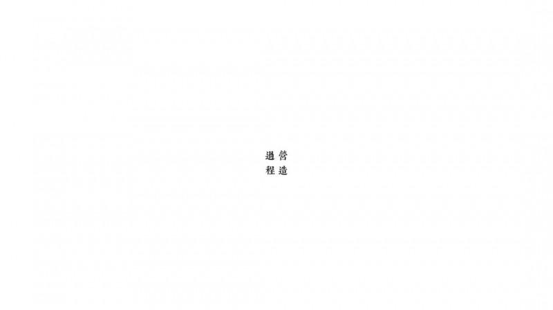 微信图片_20201117151913