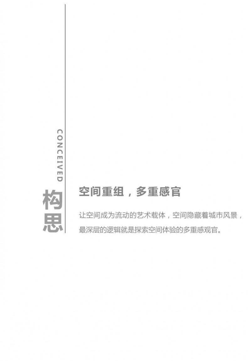 微信图片_20210616143812