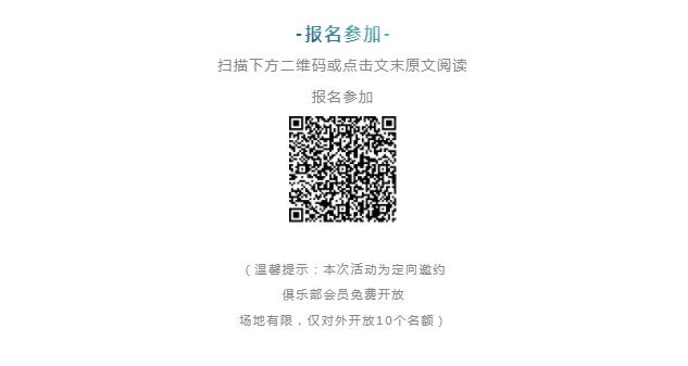 微信图片_20210723164513
