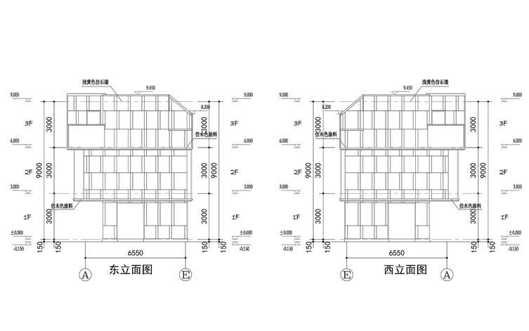 建筑低层东、西立面图.jpg