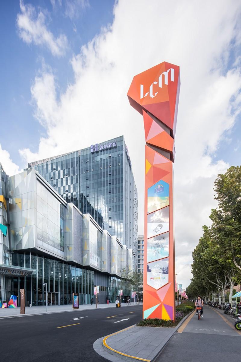 Place Design Group LCM (Commercial) (31)
